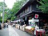 200975jindaiji1_2