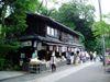 200975jindaiji5
