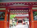Kanazawajinja