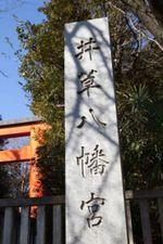 2011127003