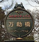 201601072